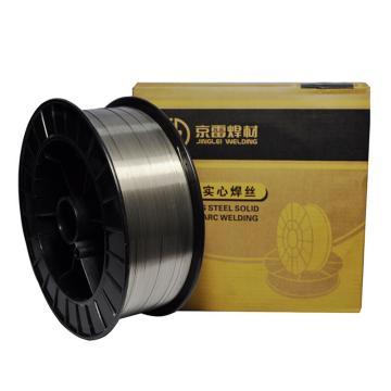 盘装焊丝,GMS-316LSi,1.0mm直径,15kg/盘