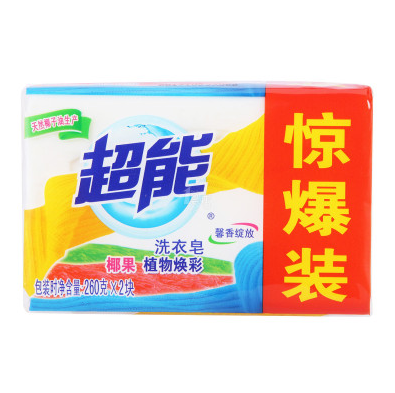 超能 椰果洗衣皂 260g*2 惊爆装