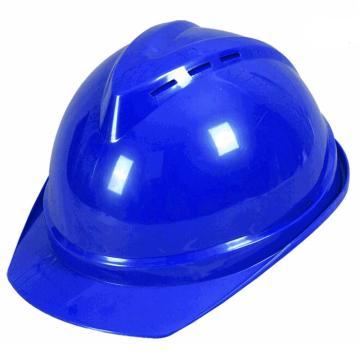 安全帽,V型带透气孔ABS安全帽,蓝色