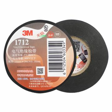 3M 电工胶带,1712# 黑 18mm×20m