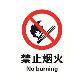 GB安全标识,禁止烟火,乙烯不干胶,400*500mm