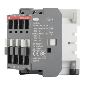 ABB 接触器,AX12-30-10(AC220-230V50HZ/AC230-240V60HZ)