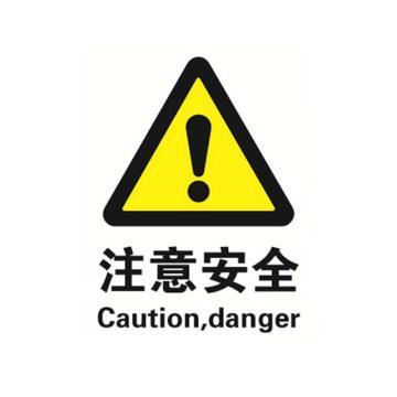GB安全标识,注意安全,乙烯不干胶,250*315mm