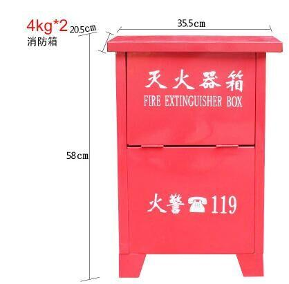 安赛瑞,20403灭火器箱,红色粉末喷涂钢板,可容纳2个4kg干粉灭火器