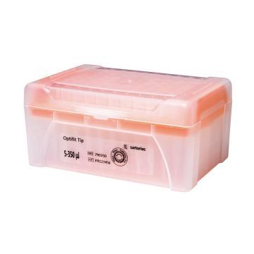赛多利斯吸头,350ul,96支/盒,未消毒