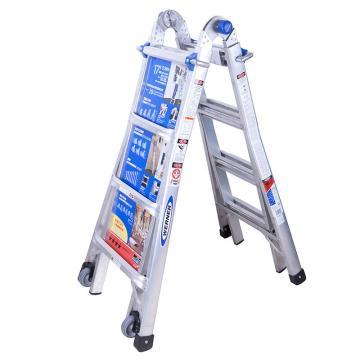 稳耐 伸缩式多功能梯(带脚轮),踏台数:8,额定载荷(KG):136,工作高度(米):0.6~1.5,MTC-17CN