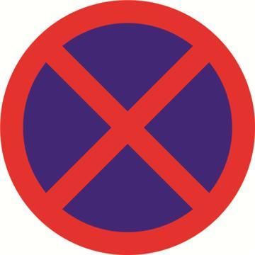 禁止停车,铝板覆反光贴膜,背后带铝槽,直径600mm