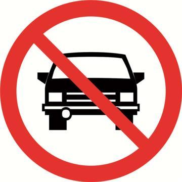 禁止机动车驶入,铝板覆反光贴膜,背后带铝槽,直径600mm