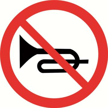 禁止鸣喇叭,铝板覆反光贴膜,背后带铝槽,直径600mm