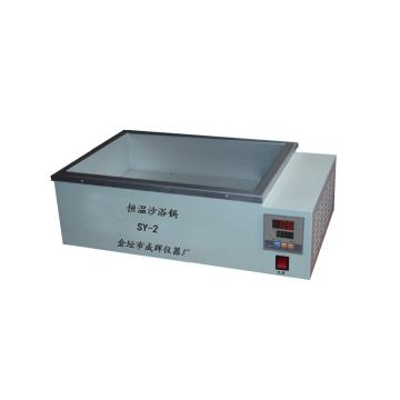 未来仪器 恒温沙浴锅,SY-2,2000W