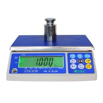 杰特沃 经济型电子计重秤,最小最大称量(kg):0.5*6