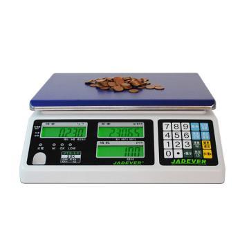 杰特沃 新型计数电子秤,30kg,最小感量1g/2g,计数解析度0.2g