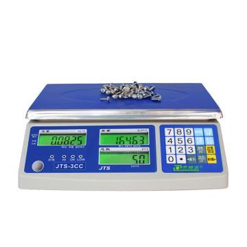 杰特沃 经济型电子计数秤,最小最大称量(kg):0.5*6