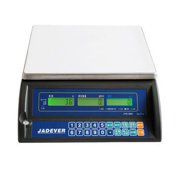 杰特沃 高精度计数电子秤,15kg,最小感量0.5g,计数解析度0.1g