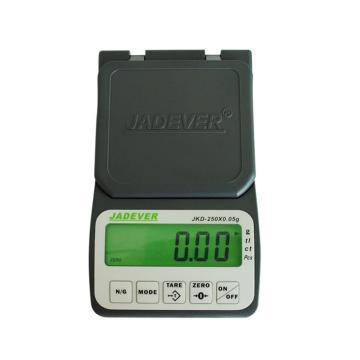 杰特沃 量测用口袋秤,250g,最小感量0.05g
