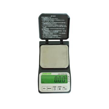 杰特沃 量测用口袋秤,500g,最小感量0.1g