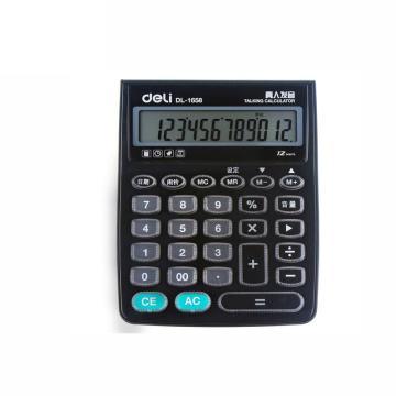 得力语音型计算器,深蓝色  1658