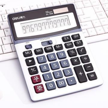 得力桌上型计算器,灰白色  1654