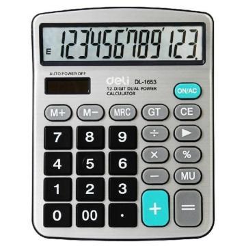 得力桌上型计算器,灰白色  1653