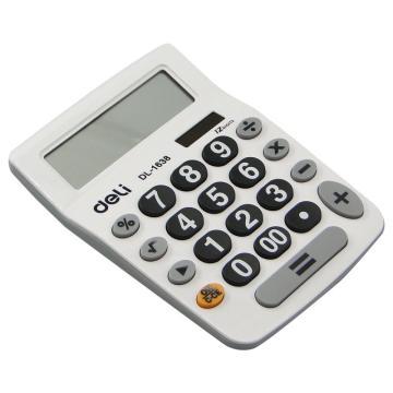 得力桌上型计算器,白色  1638