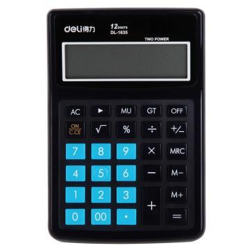 得力桌上型计算器,蓝色  1635