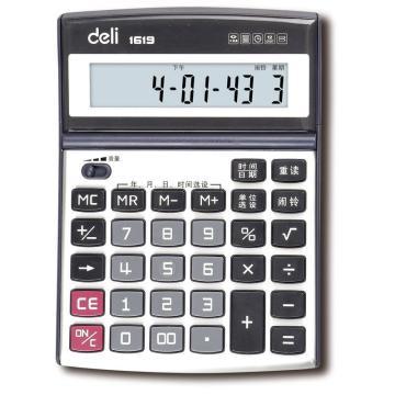 得力语音型计算器,银色  1619