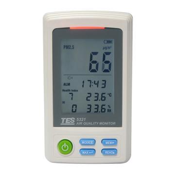 PM2.5测试仪,泰仕 空气质量监测计,可测PM2.5及VOCs