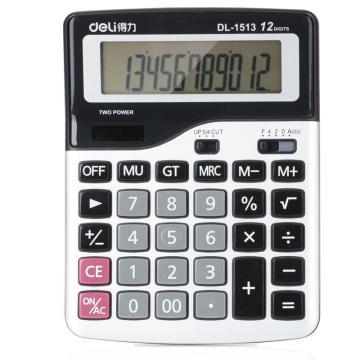得力桌上型计算器,灰白色  1513