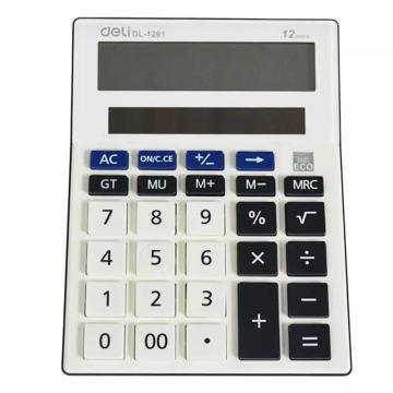 得力桌面型计算器,白色  1281