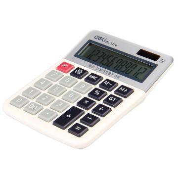 得力桌上型计算器,灰白色  1276