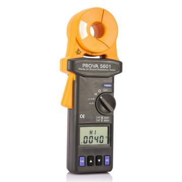 接地电阻计,泰仕 钩式接地电阻计,PROVA-5601