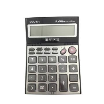 得力桌上型计算器,黑色  1275