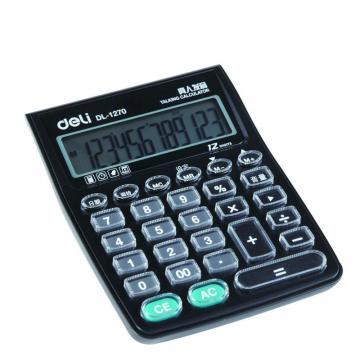 得力语音型计算器,黑色  1270
