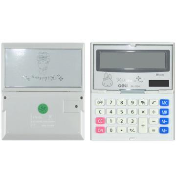 得力便携型计算器,白色  1124