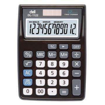 得力便携型计算器,颜色随机  1122