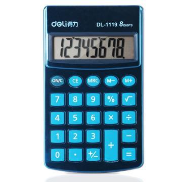 得力便携型计算器,颜色随机  1119