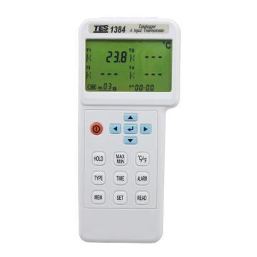 温度记录仪,泰仕 四通道温度计/记录器,TES-1384