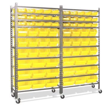 可移动零件盒货架855*800*1710mm(含72个黄色零件盒/18层网片/顶板) (安装费另询)