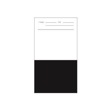 遮盖力测定卡纸,中黑白纸,PS 2930/2