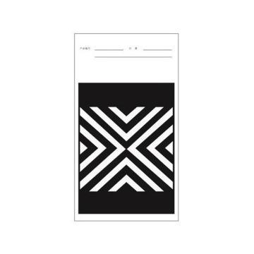 遮盖力测定卡纸,小斜纹纸,PS 2930/5