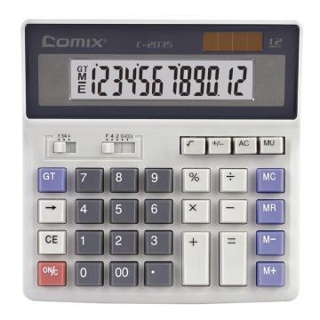 齐心 C-2035 计算器 舒适电脑按键 浅灰