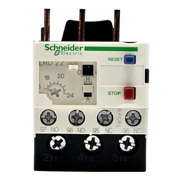 施耐德 热过载继电器,LRD22C