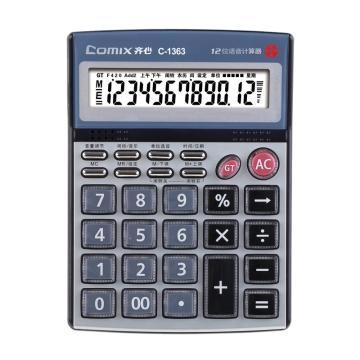 齐心 C-1363 计算器 中大台 耐用语音王 蓝+灰