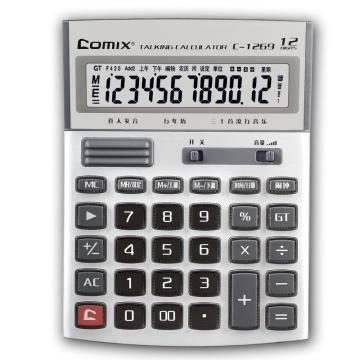 齐心 C-1269 计算器 大台 宏亮语音王 深灰