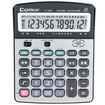 齐心 C-1264 计算器 耐用语音王 深灰