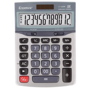 齐心 C-1222M 计算器 中台 科技银耐用金刚 银