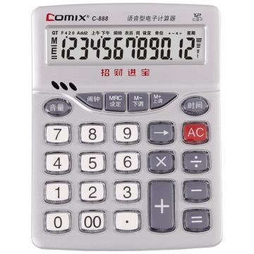 齐心计算器, 招财进宝,银  C-888