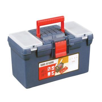 环球 塑料工具箱,420*210*180(外)(售完即止)