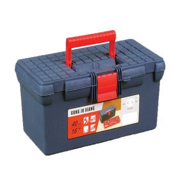 环球 塑料工具箱,480*240*210(外)(售完即止)