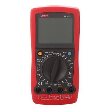 优利德/UNI-T 手持式汽车多用表,UT105/CP7677